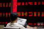 盘前必读:习近平股灾后首谈股市 称市场波动不会阻碍必要改革