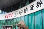 Eight Employees of Brokerage Firm Reportedly Detained