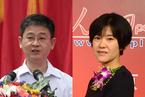 人民网高管廖玒陈智霞被立案侦查(更新)