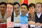 湖南省委大调整 九名新老常委变动