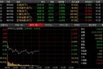 [今日午盘]非银金融砸盘 两市低开低走跌逾2%
