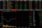 [今日午盘]银行股护盘明显 大盘企稳跌幅收窄至1%