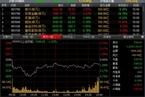[今日收盘]金融股维稳大盘 创业板指重挫5%