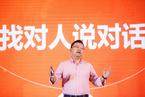 俞永福:营销的本质就是找对人说对话