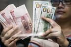 人民币刷新四年低位 释放贬值情绪
