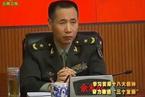 两月内两度履新 云南省军区政委余永洪任14集团军政委