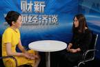 【宏观经济谈】解读9月财新中国PMI