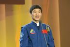 神七航天员刘伯明晋升少将 飞天少将增至六人