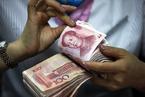 穆迪:人民币入SDR有正面信用影响