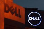 戴尔670亿美元收购EMC 成为科技史上最大并购案