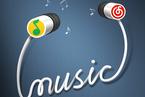 腾讯网易达成合作 音乐版权宿怨和解