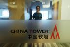 三大运营商超两千亿铁塔资产注入中国铁塔