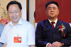 张延昆朱虹分任北京江西两地常委