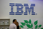 IBM云平台借世纪互联落地中国