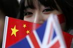 盘前必读:中英将签300亿英镑大单 前两批专项建设债总额度超3000亿