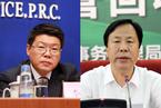 陈永贵秘书焦焕成卸任国管局局长 李宝荣继任
