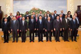 21国签约决定成立亚投行一周年