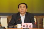 云南原副省长尹建业任江西省政府党组成员