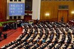 建立评估制度 遏制部门利益法制化