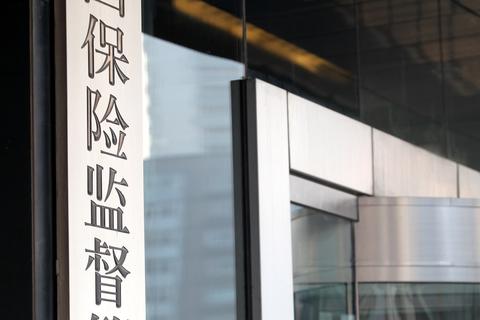上市银行--保监会设立信保业务负面清单 严控金融交叉风险