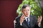 中财办副主任杨伟民:推动高质量发展必须过三关