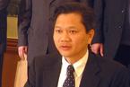 中海油气电集团高管受审 承认串标