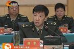 58岁河北省军区司令员邵亨任省委常委