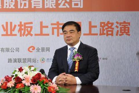 锐奇股份_高送转出尔反尔 锐奇股份董事长被公开谴责