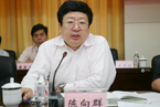 中组部最年轻副部长陈向群任湖南常务副省长