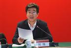 北大常务副校长刘伟升任中国人民大学校长