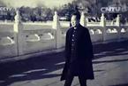 【视频专题】央视纪录片《胡耀邦》