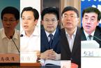 吉林省一日调整五名党政高层
