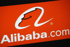 Alibaba Said to Be Taking Stake in Publisher of HK Newspaper