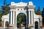 机构:中国优秀大学就业力排名略胜其全球排名
