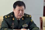 武警福建总队原司令员杨海被免全国人大代表
