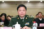 武警工程大学原校长沈涛辞去全国人大代表