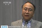 金砖银行宣布四副行长分工 祝宪任COO