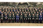 盘前必读:中央军委推进国防和军队改革
