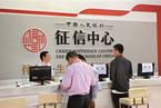 IFC赖金昌:征信市场不可能存在上千家机构