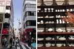 为什么去东京逛街?