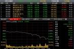 [今日收盘]黑色星期五 沪指失守3500点跌逾5%
