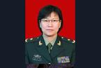 全国妇联兼职副主席董尤心少将辞去北京市人大代表