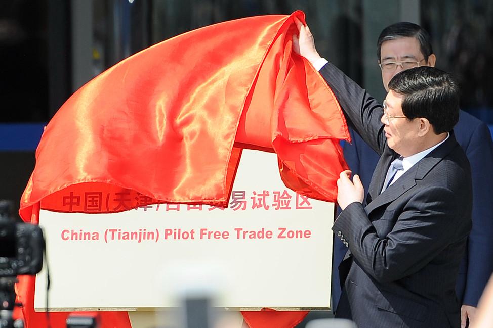 前有标兵后有追兵 天津自贸区面临新形势