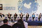 老龄化对中国是挑战也是商机