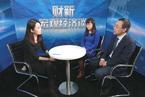 【宏观经济谈】11月财新中国PMI解读