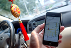 微信集中清理违规账号 Uber三度被封