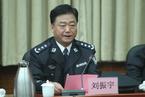 司法部监狱管理局局长刘振宇升任副部长