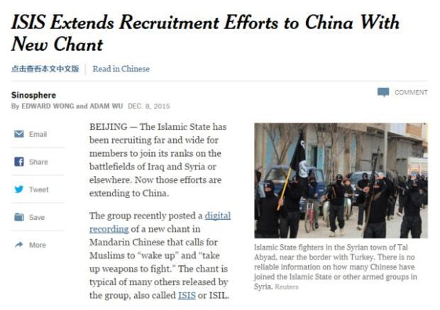 美国指责中国偏袒本土飞机制造商