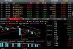 [今日开盘]多数板块上涨 沪深两市涨跌不一