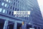 【创业美国】中国留学生分享在美创业心路历程